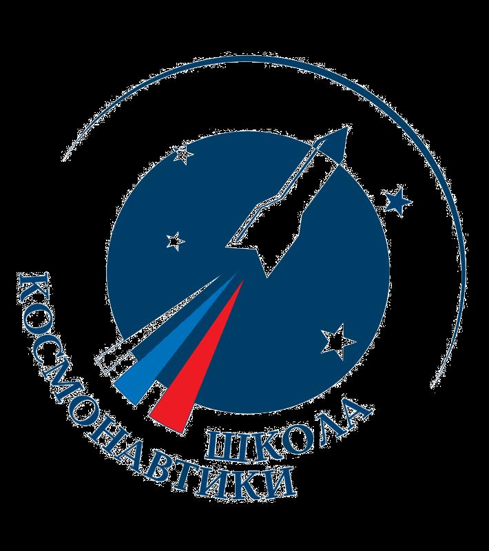 Школа космонавтики